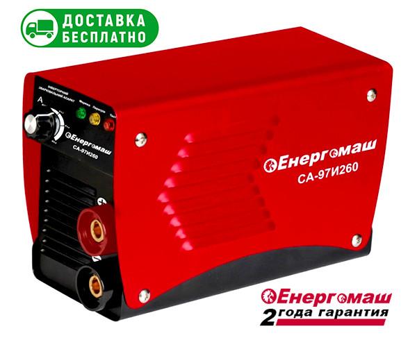 Cварочный инвертор Энергомаш СА-97И260