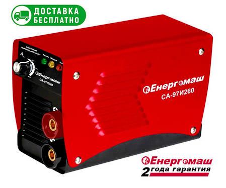 Cварочный инвертор Энергомаш СА-97И260, фото 2