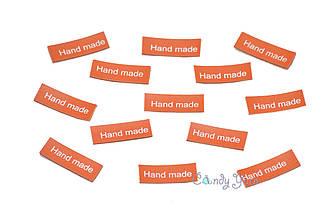 Бирка-нашивка Hande Made 1*3см Оранж