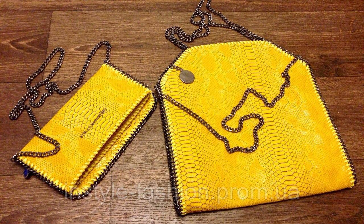 Сумка женская копия Stella MCcartney Стелла МКкартни эко-кожа под рептилию цвет желтый