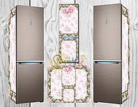Дизайнерские наклейки на холодильник Шебби шик