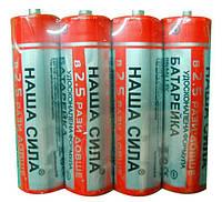 Пальчиковые батарейки Наша Сила R6, 4шт.