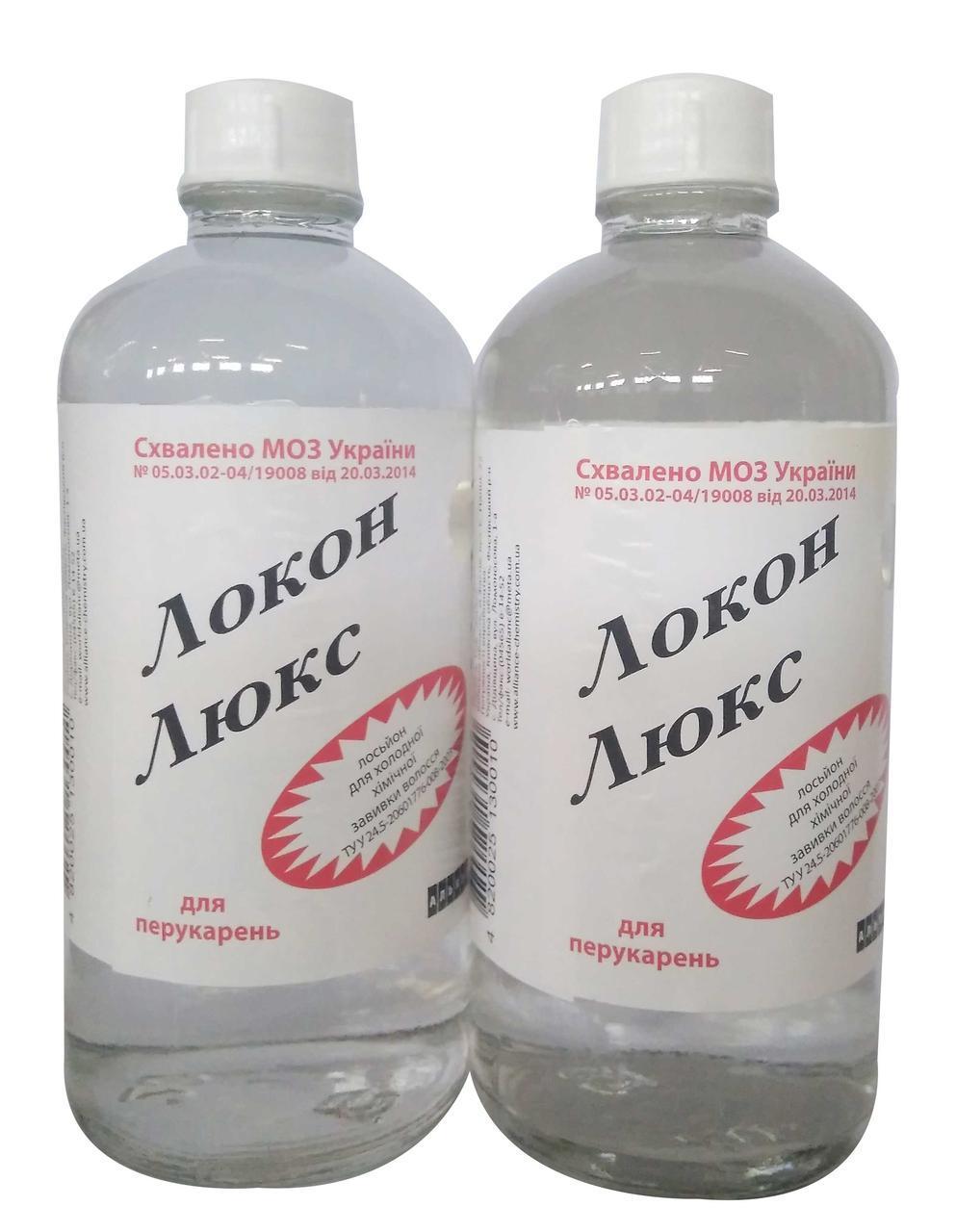 Средство для химической завивки волос Локон Люкс, 200 мл, Альянс