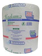 Бумажные полотенца Кохавинка, рулон 150м