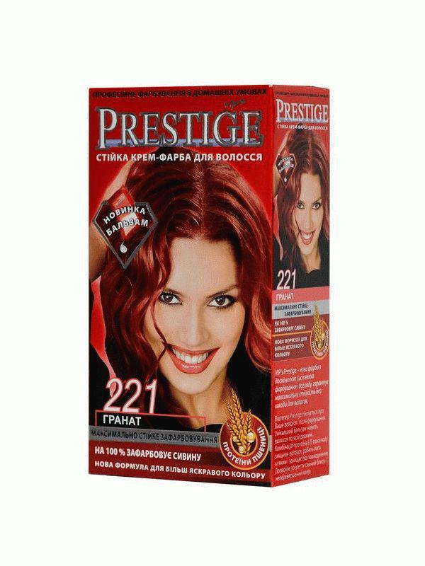 Стойкая крем краска для волос Prestige 221 гранат, Престиж