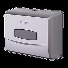 Диспенсер бумажных полотенец Rixo Grande P125S, Риксо