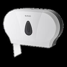 Диспенсер туалетной бумаги Rixo Maggio P012W, Риксо