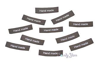 Бирка-нашивка Hande Made 1*4см Черный