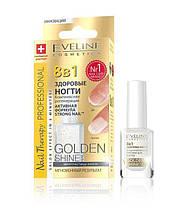 Средство  для регенерации ногтей с микрочастицами золота 8в1 «Nail Therapy» 12 мл, Eveline Cosmetics, Эвелин