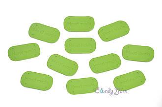 Бирка-нашивка Hande Made 2,2*4см Зеленый