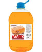 Жидкое хозяйственное мыло Mario, 5 л Марио Маріо