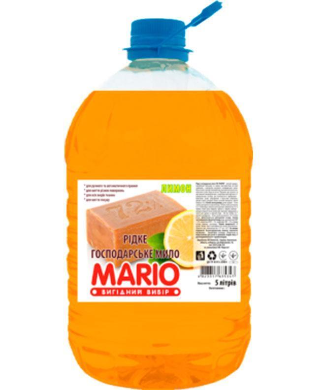 Жидкое хозяйственное мыло «Лимон» Mario, 5 л Марио