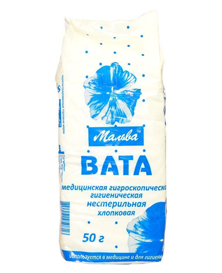 Вата гигиеническая нестерильная хлопковая зиг-заг Ватфарм Мальва, 50 г