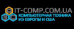 IT-COMP-Интернет магазин компьютерной техники бу из Европы