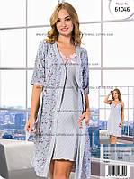 Женские ночные сорочки комплекты оптом в Украине. Сравнить цены ... 449cdb2db4cb7
