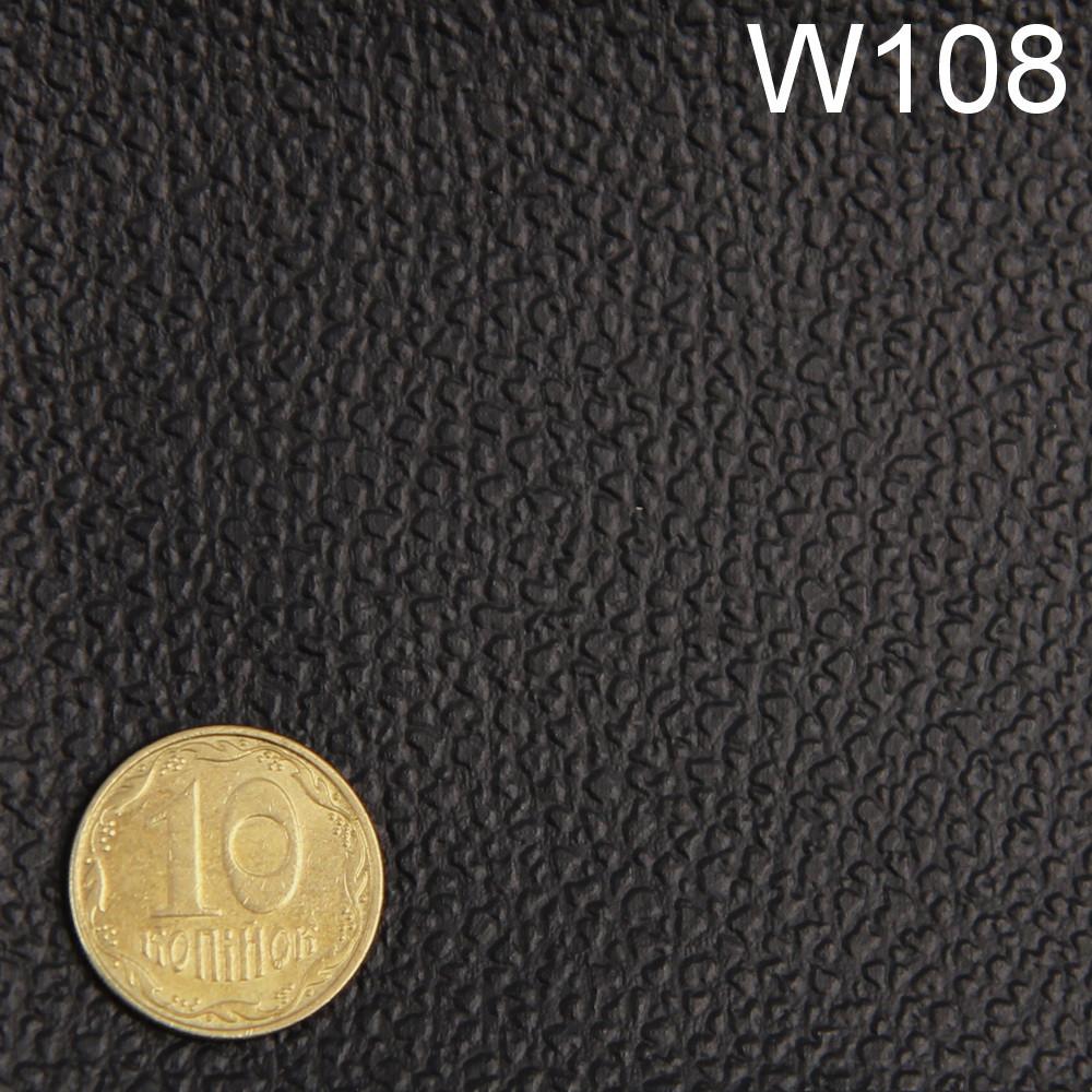 Термовинил HORN (черный W108) для обтяжки торпеды