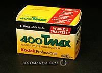 Kodak 400Tmax