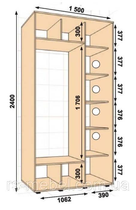 Шкаф-купе 1500*600*2400, 2 двери (Алекса)