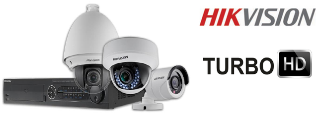 Turbo HD (HD-TVI) видео