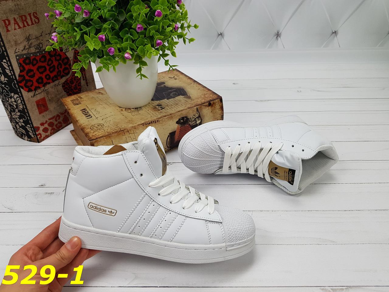 17e9b17a4 ... Женские весенние кроссовки белые суперстар с брендовыми значками, ...