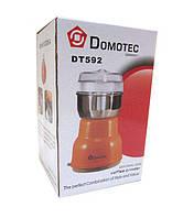 Кофемолка Domotec DT-592 DJV /05-70