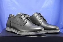 Мужские повседневные туфли на шнурках натуральная кожа комфорт