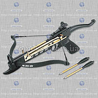 Арбалет пистолетного типа Man Kung 80А4-АL MHR /05-52