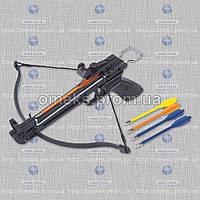 Арбалет пистолетного типа Man Kung 50А2/5PL MHR /05-61, фото 1