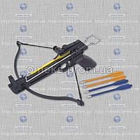 Арбалет пистолетного типа Man Kung 50A1/5PL MHR /05-11, фото 1