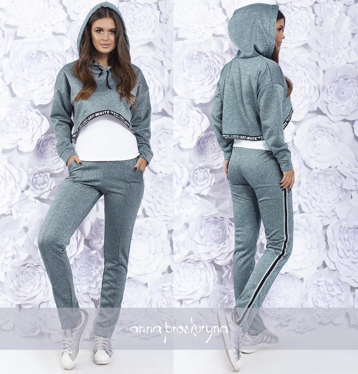 Женский спортивный костюм - тройка  БМ216960 ( норма)