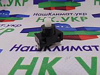 Кнопка включения для пылесоса Zelmer VC1400.023 00757289