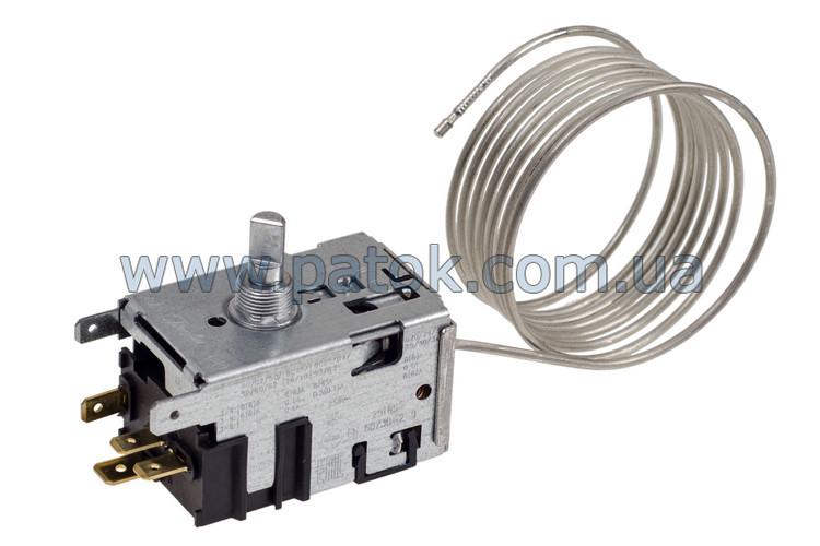 Термостат для холодильника Electrolux 077B5226 Danfoss 2426350241