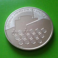 121 Атомна енергетика України Атомна енергетика 2004