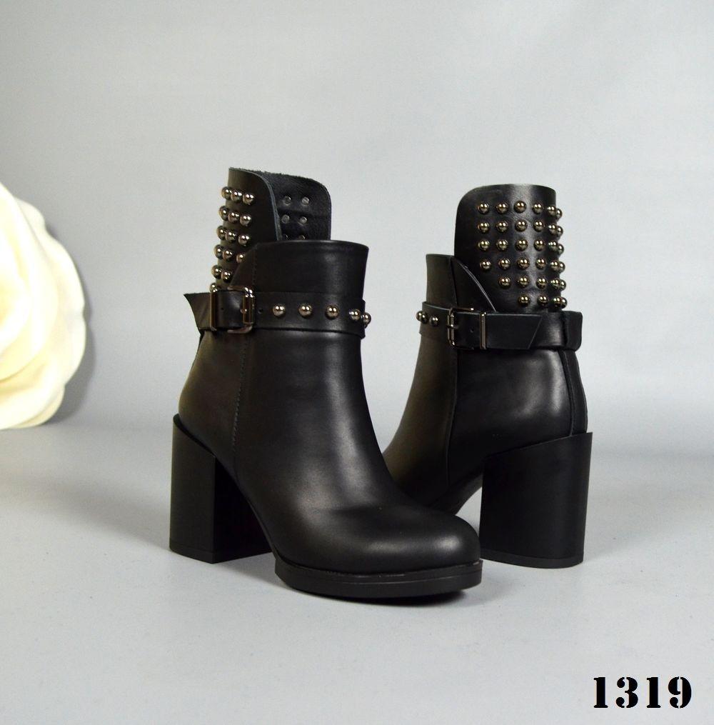 Демісезонні ботинки Freely на зручних підборах 0df42a813278c
