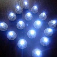 Светодиод белый для гелиевых шаров
