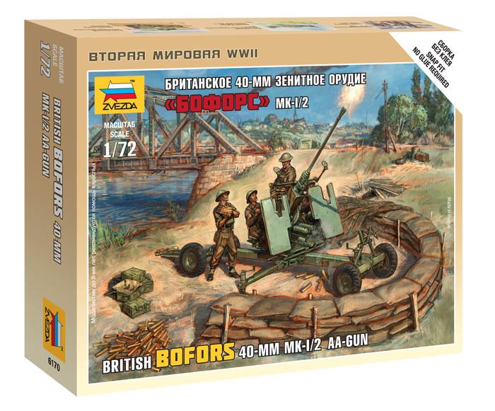 """Британское 40-мм зенитное орудие """"Бофорс"""" 1/72 ZVEZDA 6170"""