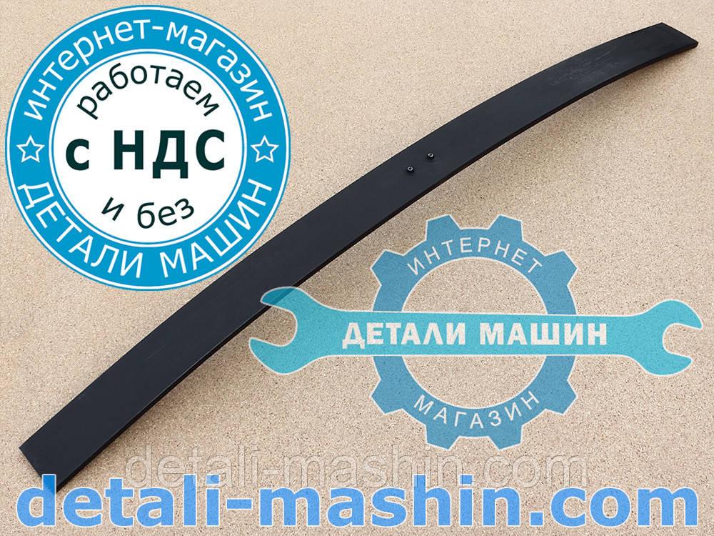 Лист №1 задней дополнительной рессоры 3ИЛ-130 подрессорника 1150 мм 130-2913101 пр-во ЧМЗ (Россия)