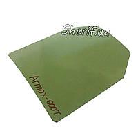 Бронепластина ARMOX-600T 250x300x5.5 мм, класс 4+
