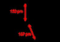Ортофосфорна кислота 73% технічна налив від 34кг каністра / куб 1600кг
