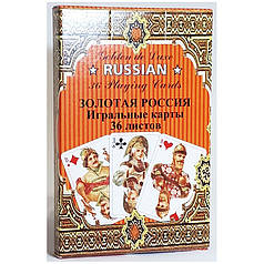 """Карты игральные Piatnik """"Golden Russian no2"""", 36 листов"""