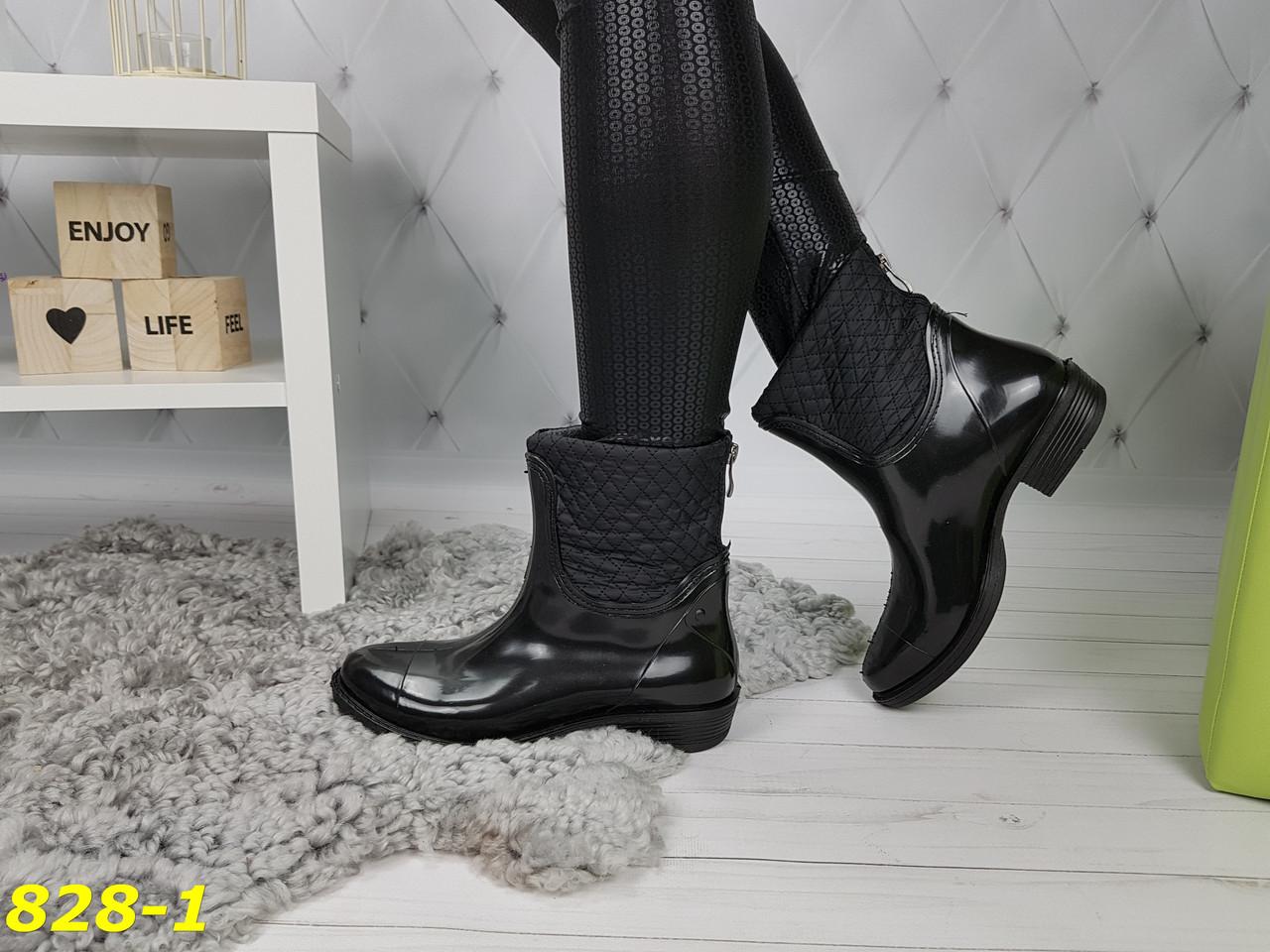 f3f7de049 Полусапожки ботинки резиновые непромокаемые утепленные со змейкой сзади -  Интернет - магазин модной обуви и одежды