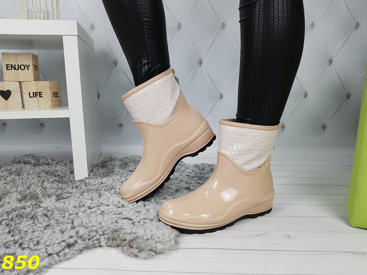 e2f23a5ac ... Полусапожки ботинки резиновые утепленные непромокаемые бежевые, ...