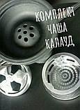 Новинка ! Кальян  AMY Deluxe 630    шланг  софт тач . .щипцы Калауд чаша колба, фото 3