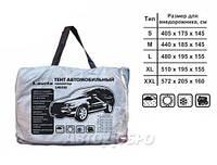 Чехол-накидка для автомобиля внедорожник Lavita с подкладкой размер XL