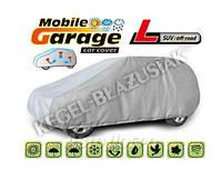 "Чехол-тент для автомобиля ""Mobile Garage"". Размер: L SUV / Off Road"