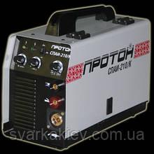Зварювальний інверторний напівавтомат СПАЇ-210/ДО