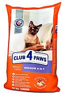 Сухой корм для домашних котов Клуб 4 лапы Premium Indoor 4 in 1, 14 кг