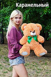 Великий плюшевий ведмедик 65см. Томмі шоколадний, капучіно, сірий, рожевий, блакитний, коричневий, мокко
