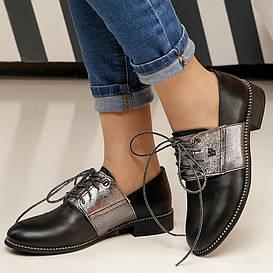 Туфли женские  №205 (кожаные)