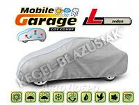 """Чехол-тент для автомобиля """"Mobile Garage"""". Размер: L Sedan"""